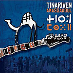 Tinariwenamassakoul