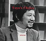 Toyoscoycespecial_2