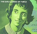 Fairuz20112