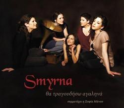 Smyrna2014