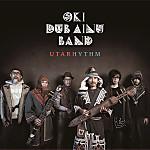 Oki_dub_ainu_band_utarhythm_4