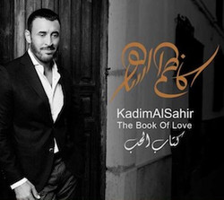 Kadimalsahir2016albumcover_2